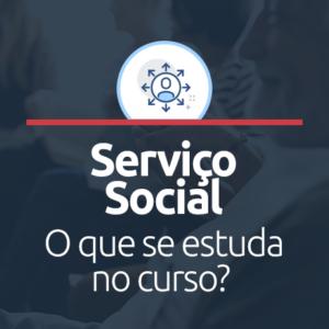 o que se estuda em serviço social